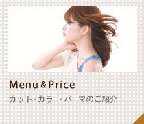 Menu&Price